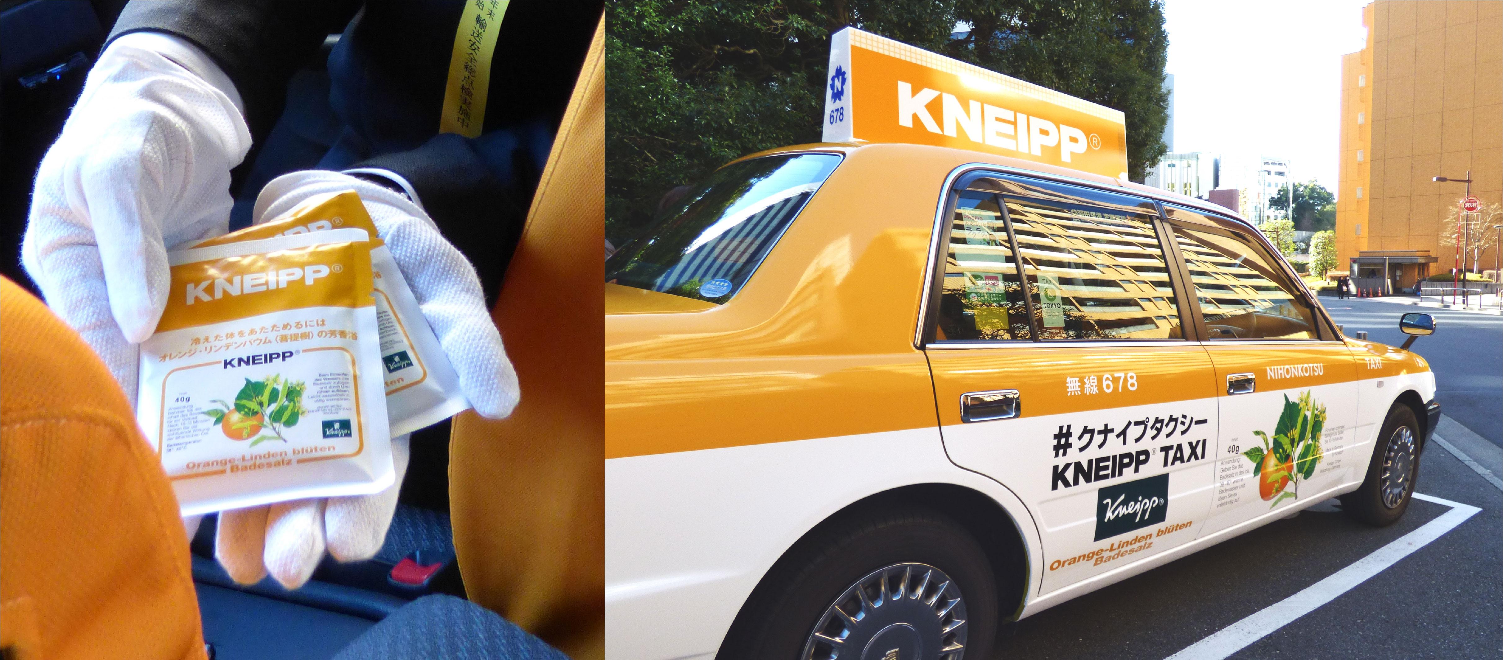 とにかく目立つ! 「日本交通×メーカー」のコラボタクシー。