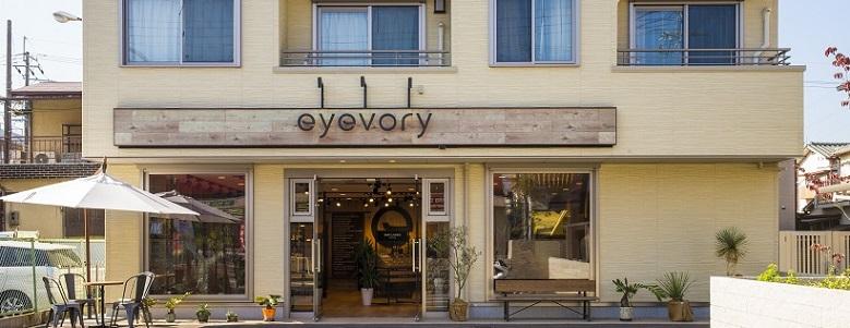 白熱するメガネ戦国時代に新たな一手!</br>ビジョンメガネの新業態店舗「eyevory」の狙いとは。