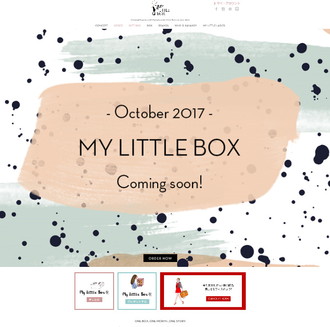 mylittlebox_web_edited